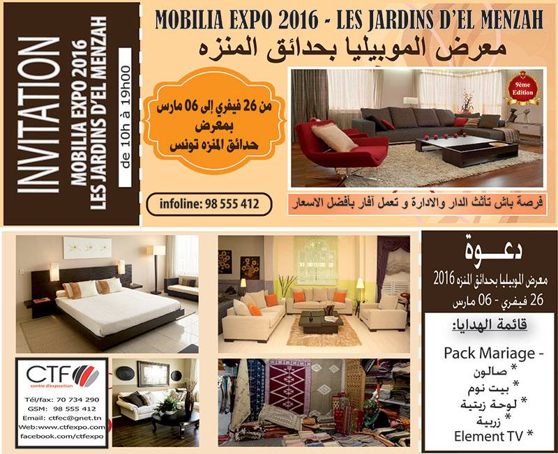 foire du meuble 2016 agenda de la tunisie. Black Bedroom Furniture Sets. Home Design Ideas
